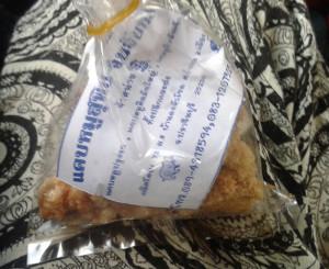 Thai train snack - pork scratchings