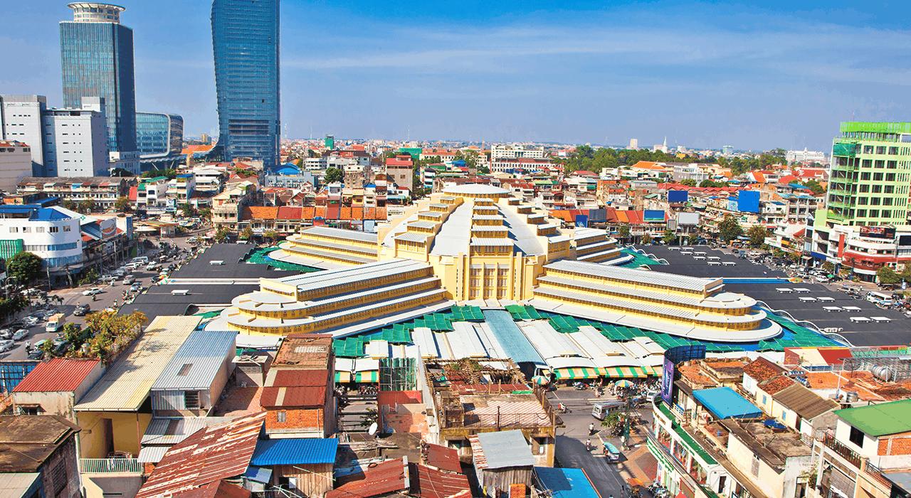 Phnom Penh City Guide