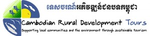 Cambodian Rural Development Tours