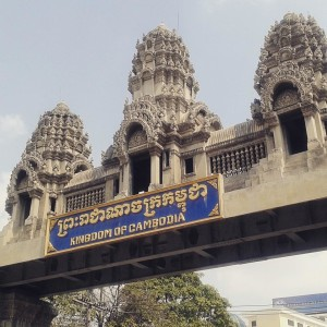 Welcome arch Poipet Cambodia border