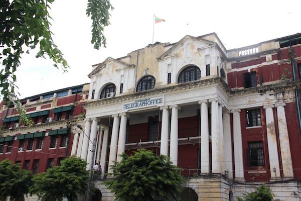 Telegraph Office